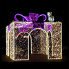 Outdoor Waterproof Decoration 7.5ft9ft12ft Aluminum Frame 3D Motif Led Christmas Tree Light